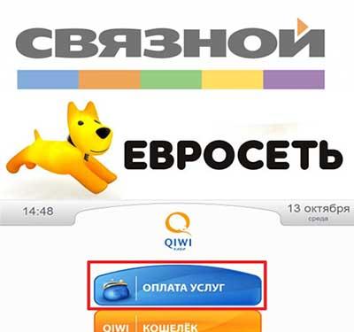 [www.vospitatel-dou.ru] File Change Warning