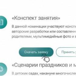 zayavka